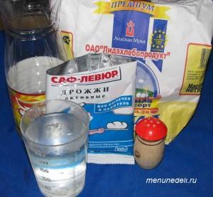 Ингредиенты для приготовления универсального дрожжевого теста которое можно замораживать