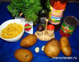 Продукты для цветов из картофеля в мундирах с томатным соком