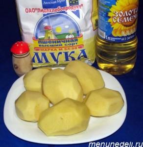 Продукты для цибриков жареных в масле