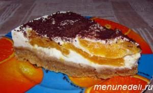 Творожный торт без выпечки с апельсинами