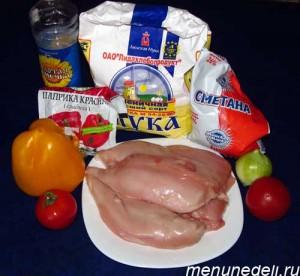Продукты для куриного паприкаша с перцем и помидорами