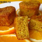 Апельсиновый пирог с оливковым маслом (маленькие кексы)