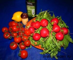 Ингредиенты для салата с рукколой редиской и помидорами черри