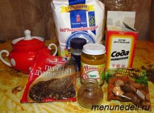 Ингредиенты для кекса из тыквы