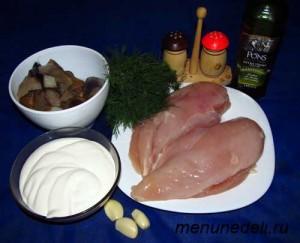 Инредиенты для курицы с грибами и сыром в горшочке