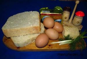 Продукты для яйца запеченного  в хлебушке