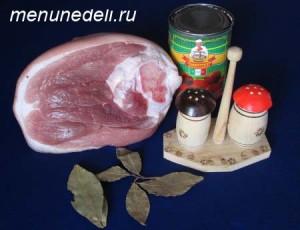 Продукты для  суровой рульки из свинины