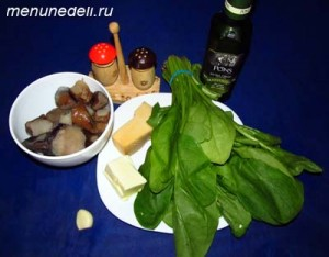 Ингредиенты для грибов со шпинатом и сыром
