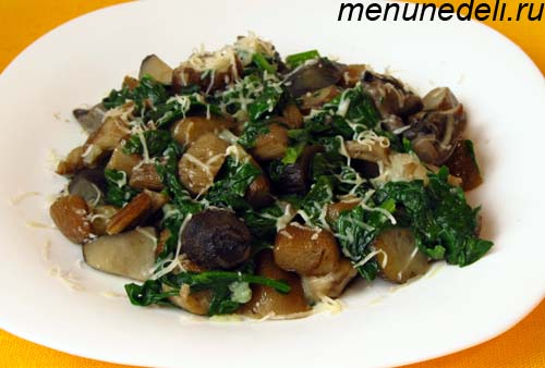 Как приготовить грибы со шпинатом