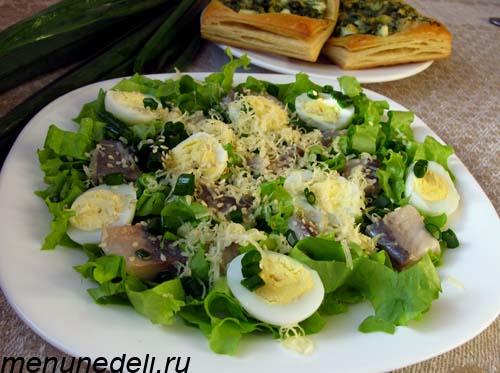 Салат из сельди и перепелиных яиц