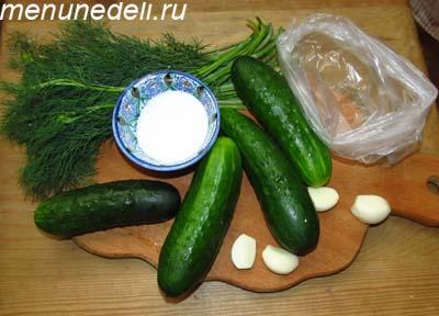 рецепт малосольных огурцов быстрого приготовления с уксусом
