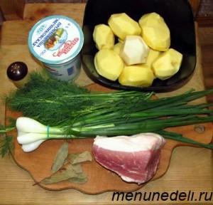 Продукты для скрильки со свининой картофелем и простоквашей