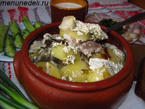 Скрыльки из картофеля свинины простокваши и зелени