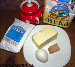 Ингредиенты для бабушкиного печенья на маргарине