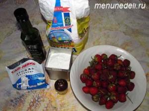 Ингредиенты для фокаччи с клубникой