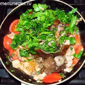 Измельченные петрушка укроп и грибы добавляются к обжаренному мясу с помидорами