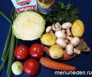 Ингредиенты для постных щей капуста помидоры лук морковь грибы