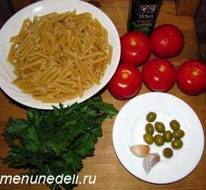 Ингредиенты для постных макарон с помидорами и оливками
