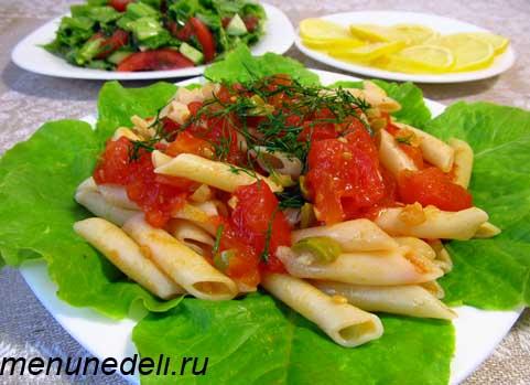 Макароны в пост с помидорами и оливками