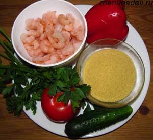 Продукты для салата с кус-кусом креветками помидорами и огурцами