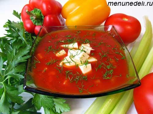 Холодный суп из томатного сока ветчины сыра и болгарского перца