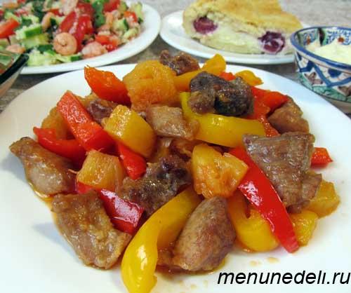 Мясо по-китайски сладкое с ананасами и имбирем