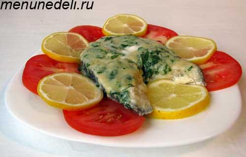 Рыба запеченная под соусом