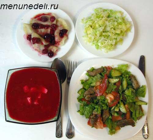 Рецепты для летнего меню на каждый день