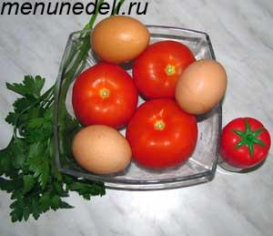 Продукты для помидор фаршированных яйцами