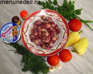 Ингредиенты для овощного рагу с куриными сердечками