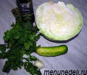 Ингредиенты для салата из свежей капусты с огурцом и кинзой