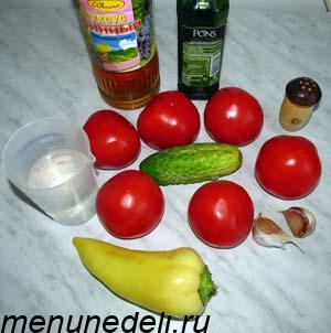 Продукты для гаспачо помидоры огурец болгарский перец
