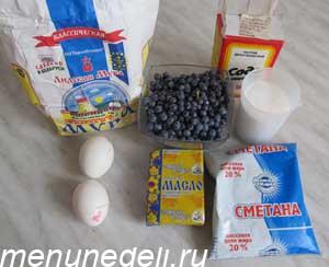 Ингредиенты для ягодного пирога из черники