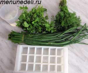 Зелень и предметы для замораживания кубиками