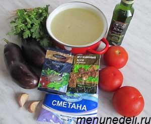 Ингредиенты для баклажанного супа пюре с запеченными помидорами