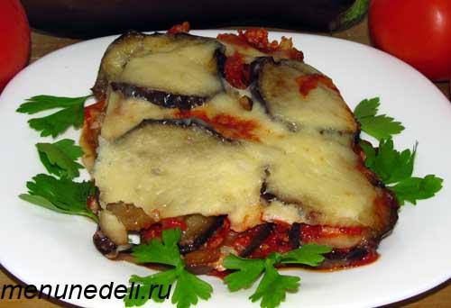Рецепт мусаки с баклажанами
