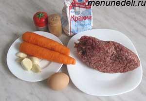 Ингредиенты для приготовления колбасок по слуцки