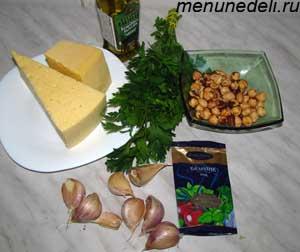 Ингредиенты для приготовления соуса Песто