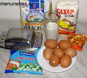 Ингредиенты для запеченных блинов с заварным кремом