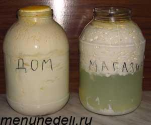 Приготовление простокваши в домашних условиях из молока