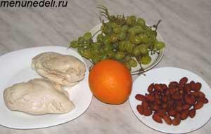 Ингредиенты для салата с курицей виноградом и орехами