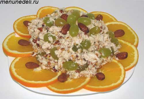 Салат соловьевский  с курицей, виноградом и миндальными орехами перед подачей.