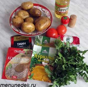Продукты для приготовления картофеля со специями