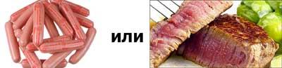 Выбор между готовыми продуктами из магазина или продуктами, которые нужно приготовить дома
