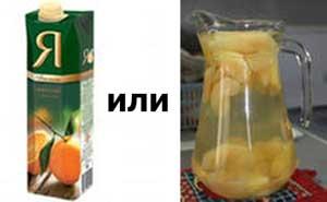 Противопоставление напитков заводского производства и домашнего приготовления