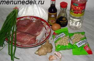 Ингредиенты для свинины с орехами и имбирем