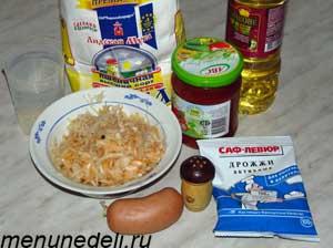 Ингредиенты для пирожков с капустой на дрожжевом тесте