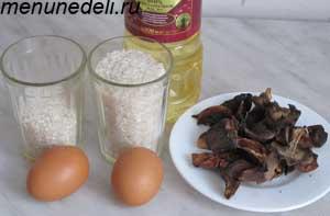 Ингредиенты для приготовления котлет из риса с грибами