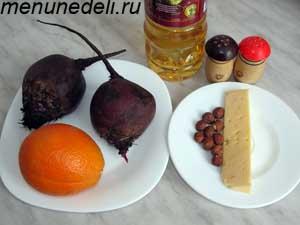 Ингредиенты для зимнего салата из апельсина свеклы сыра и орехов