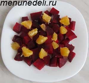 Кусочки свеклы и апельсина выложенные на тарелку для приготовления салата